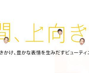 【新コース】フェイシャルスパ コアデザイン。【リフトアップ】リーヌ(≧▽≦)