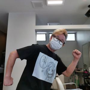 【アレルギー対策】不安な人はヘアカラーのパッチテストをしよう!リーヌ(≧▽≦)
