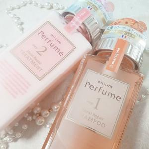 オーガニックでヘアケアを*mixim Perfume(ミクシム パフューム) モイストリペア シャンプー1&モイストリペアヘアトリートメント2