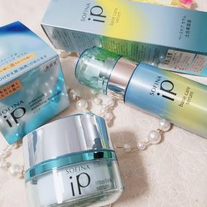 化粧水も乳液乳液も使わない新しいスキンケア*ソフィーナiP(SOFINA iP) ベースケア セラム <土台美容液> & インターリンク セラム うるおい続く満ちたりた肌へ