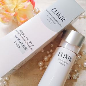 美白もエイジングケアも叶えてくれる化粧水*エリクシール ホワイトクリアローション T II