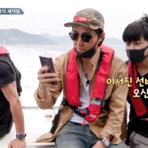 『三食ごはん漁村編5』第7話tvN公式動画集