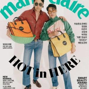 [web記事]『三食ごはん』チャ・スンウォン×ユ・ヘジン、マリ・クレールで「本物のモデル」オーラ披露...「モデル出身は違うよ」