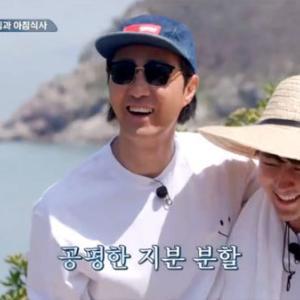 『三食ごはん漁村編5』第10話tvN公式動画集