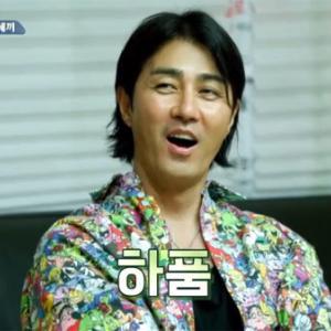 『三食ごはん漁村編5』第11話tvN公式動画集