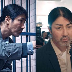 「チャ・スンウォン!」今週のまとめ記事(2021年9月3週)