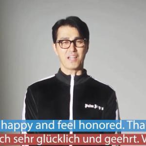 チャ・スンウォン氏第10回フランクフルト韓国映画祭への動画メッセージ