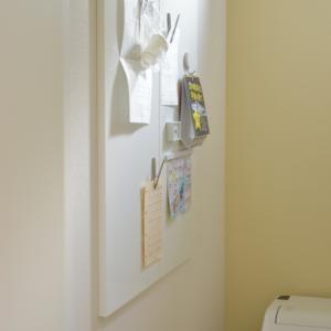 トイレに取り付けたマグネットボードが役立った日