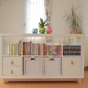 子ども部屋 IKEA KALLAXを自分好みに&LEGOについて思うこと