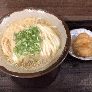恵比寿「香川一福」3連続ミシュラン!掲載のうどん店 安くて最高に美味しい!