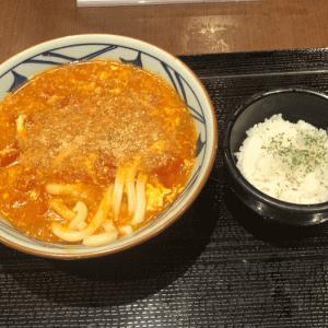 丸亀製麺から新発売!TOKIO松岡とのコラボ「トマたまカレーうどん」を食べた正直な感想