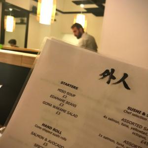 堪えきれずに宅配で『外人寿司』の巻
