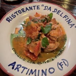イタリアの郷土料理を世田谷で
