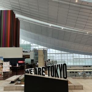 羽田空港から〜渡英に伴う諸々・・・