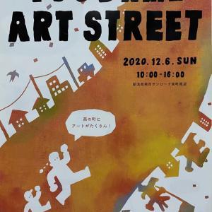 TSUBAME ART STREET