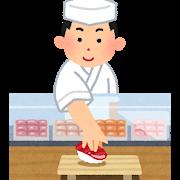 今日のお昼はお寿司屋さんへ