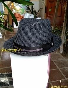 お土産は、帽子