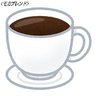 今日もコーヒーが旨い