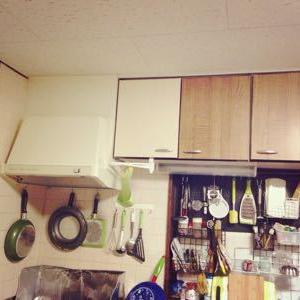 キッチン改造