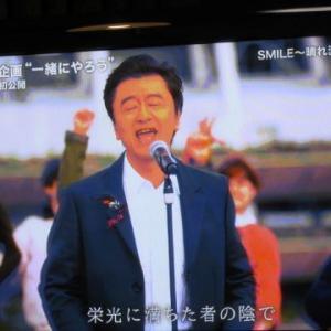 東京オリンピック2020まであと半年♪