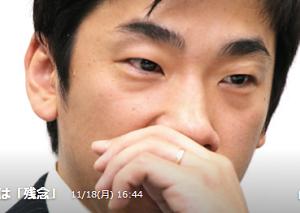 織田君、濱田美栄コーチをモラハラで提訴。