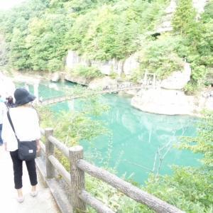 旅の宿 9 【 新甲子温泉 みやま荘 】 福島県西白河郡西郷村