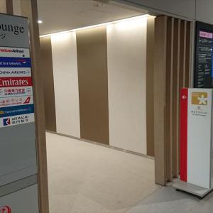 関西国際空港 JALサクララウンジ 19年9月訪問