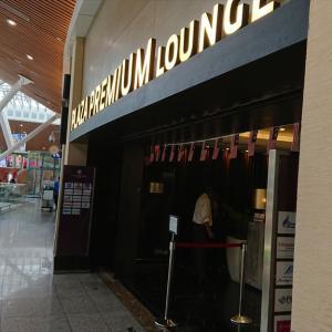 クアラルンプール国際空港 KLIA PLAZA PREMIUM LOUNGE 19年9月夕方 再訪