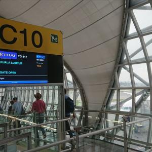 タイ航空 ボーイングB777-300 バンコク~クアラルンプール エコノミー席搭乗記 09SEP19