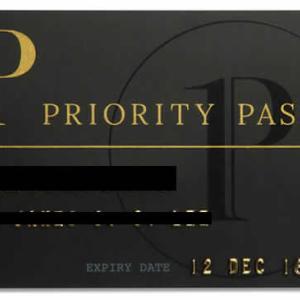 空港ラウンジが無料で利用できるプライオリティ・パスについて