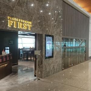 クアラルンプール国際空港 KLIA PLAZA PREMIUM FIRST LOUNGE 19年9月訪問