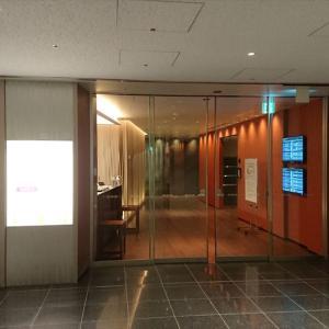 羽田国際空港  TIAT LOUNGE ANNEX 19年10月早朝 訪問