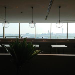 羽田国際空港 キャセイパシフィック ビジネスラウンジ 19年10月再訪