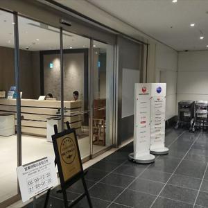 羽田国際空港 JAL臨時サクララウンジ by SKY Lounge 19年10月訪問