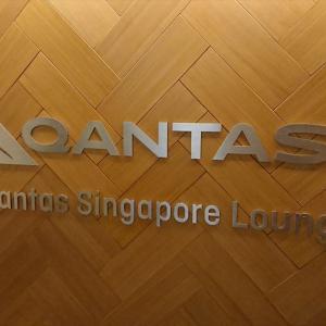 シンガポール チャンギ国際空港 カンタス航空 シンガポールラウンジ 19年10月再訪