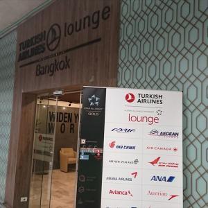 バンコク・スワンナプーム国際空港 トルコ航空 ラウンジ(Turkish Airlines Lounge) 19年10月再訪