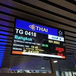 タイ航空 ボーイングB777-300 クアラルンプール~バンコク エコノミー席搭乗記 04OCT19