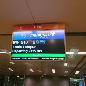 マレーシア航空 ボーイングB737-800 シンガポール~クアラルンプール エコノミー席搭乗記 02OCT19