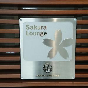 バンコク スワンナプーム国際空港 JALサクララウンジ 19年11月再訪