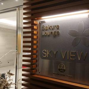 羽田国際空港 JALサクララウンジ SKY VIEW 20年01月訪問