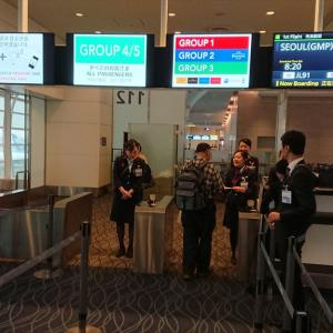 JAL ボーイングB777-200ER Sky Suite Ⅲ  羽田 – ソウル(金浦) 搭乗記 08JAN20