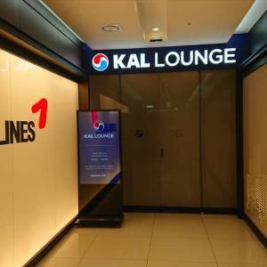 ソウル 金浦国際空港 KAL LOUNGE 20年01月訪問