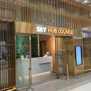 ソウル 金浦国際空港 SKY HUB LOUNGE 20年01月訪問
