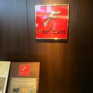 羽田空港 南ウィング JAL DIAMOND PREMIER LOUNGE 20年2月訪問【自粛後】