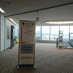 成田国際空港 アメリカン航空 Admirals Club 20年03月訪問 これで最後(泣)