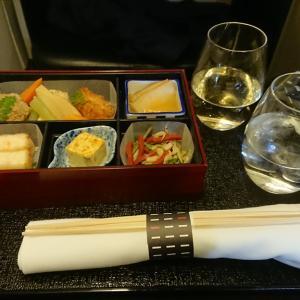 JAL JL004 成田~ニューヨーク ビジネスクラス機内食 10MAR20 その1