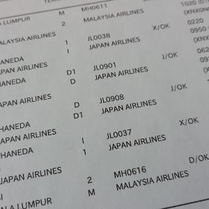 2020.07.27時点 各国航空会社の運航状況