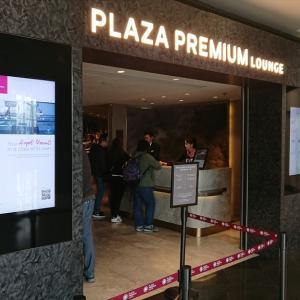 香港国際空港 プラザ プレミアム ラウンジ Plaza Premium Lounge(イーストホール) 19年3月訪問
