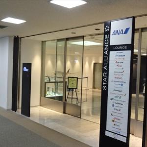 成田国際空港 ANA ANA LOUNGE(第四サテライト) 訪問記