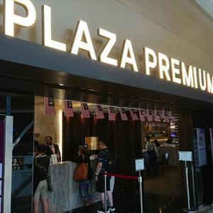 プラザ プレミアム ラウンジ Plaza Premium Loungeの訪問記をまとめてみました。